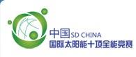 Universiteit Gent neemt deel aan de Solar Decathlon China 2013!