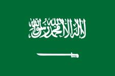 Belgen renoveren paleis Saudi-Arabië