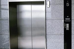 N'oubliez pas de moderniser l'ascenseur !