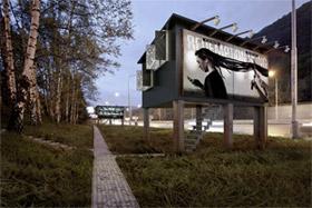 De reclameborden van de toekomst zouden de daklozen kunnen huisvesten.