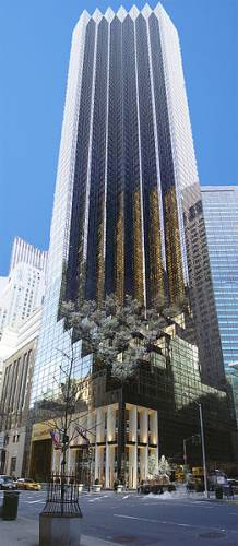 trump tower vente immobiliere