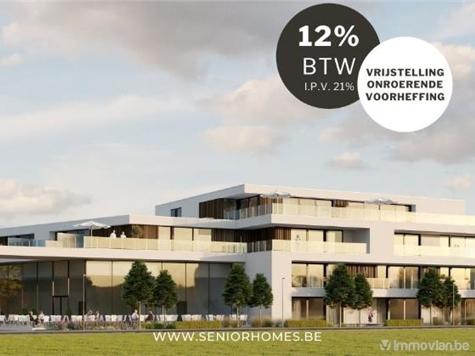 Residence for sale in Waregem (RAR15678)