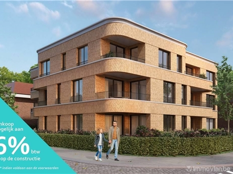 Appartement à vendre à Ekeren (RAP96349)
