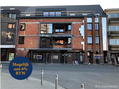 Appartement à vendre à Asse (RAN93223)