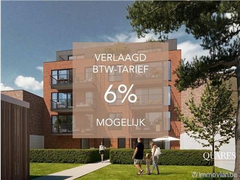 Appartement à vendre à Mortsel (RAQ77665)