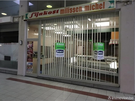Commerce building for rent in Maasmechelen (RAJ12386)