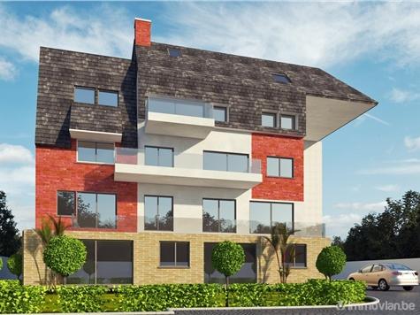 Duplex à vendre à Audenarde (RAP44943)