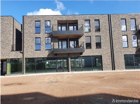 Handelspand te koop in Bocholt (RAG30460)