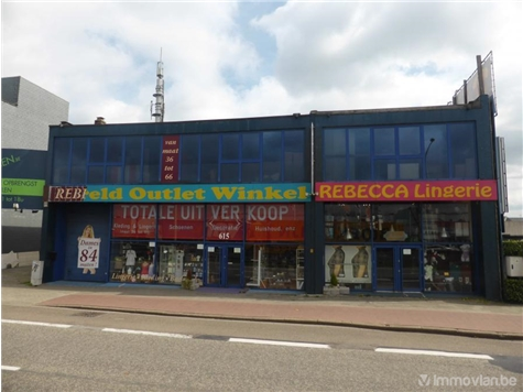 Handelspand te koop in Wilrijk (RAJ93809)