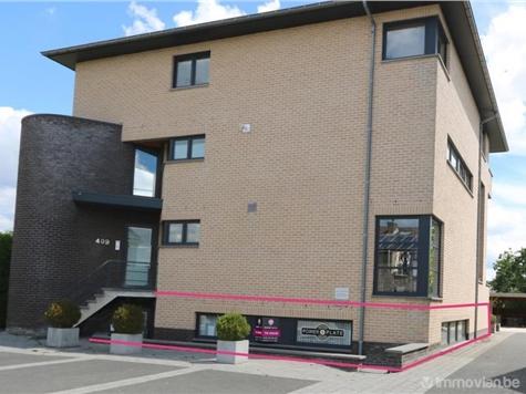 Commerce building for rent in Maasmechelen (RAP14513)