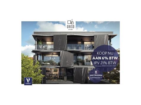 Ground floor for sale in Sint-Truiden (RAK08036)