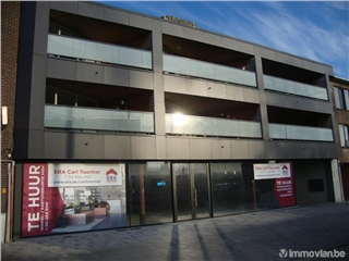 Undetermined property for rent Lommel (RAF66721)