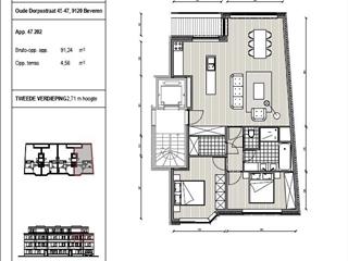 Appartement à vendre Vrasene (RAQ47213)